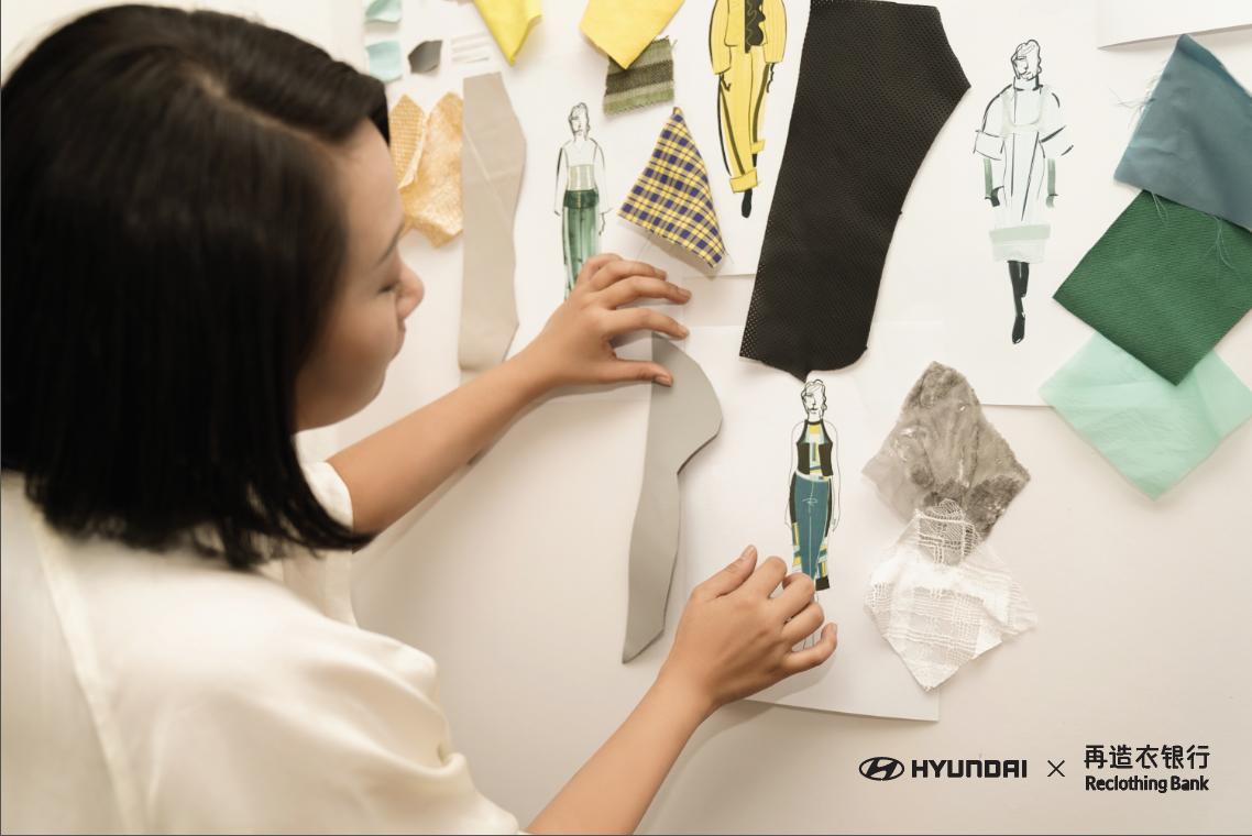 Hyundai Motor представила в Пекине новую коллекцию одежды из переработанного текстиля и пластика