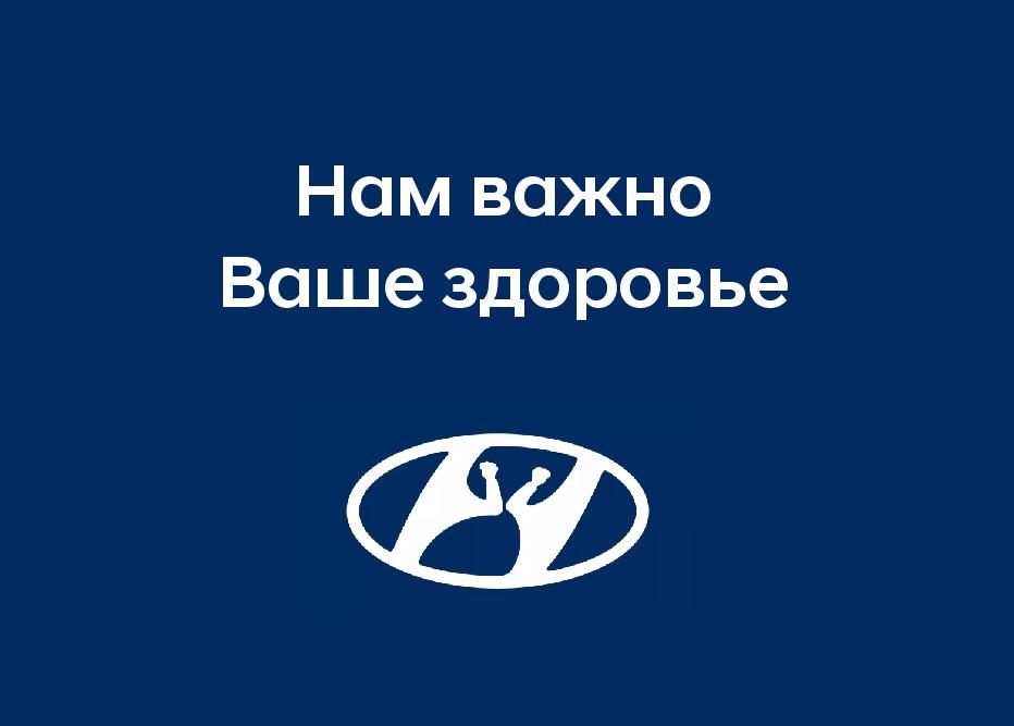 """Масочный режим в Автоцентре """"Омега"""""""