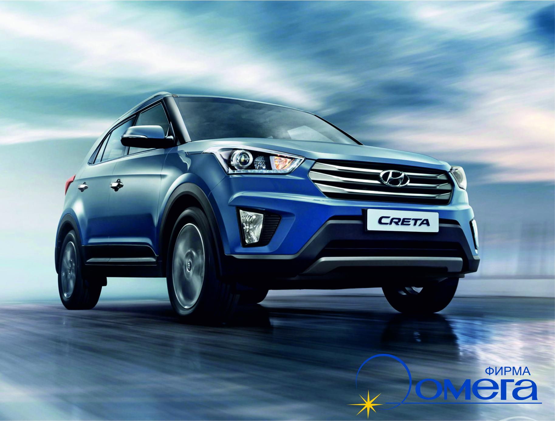 Автомобили в Лизинг от 4,99% годовых, КАСКО в первый год в подарок!