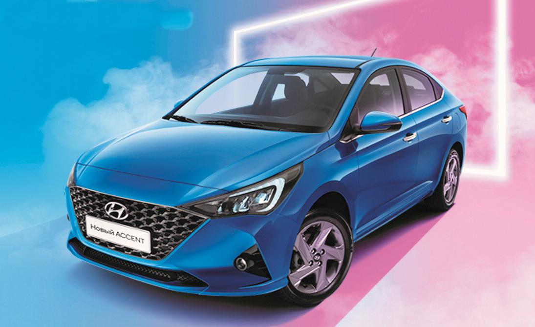 Новинки Hyundai 2020. Давайте знакомиться! Hyundai ACCENT-новинка 2020!