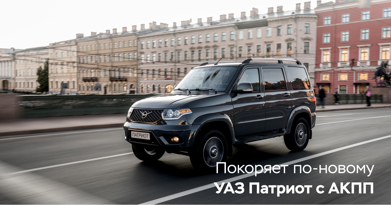Будьте в курсе! Авто новости с автоцентром «Омега» на Ленинградской.