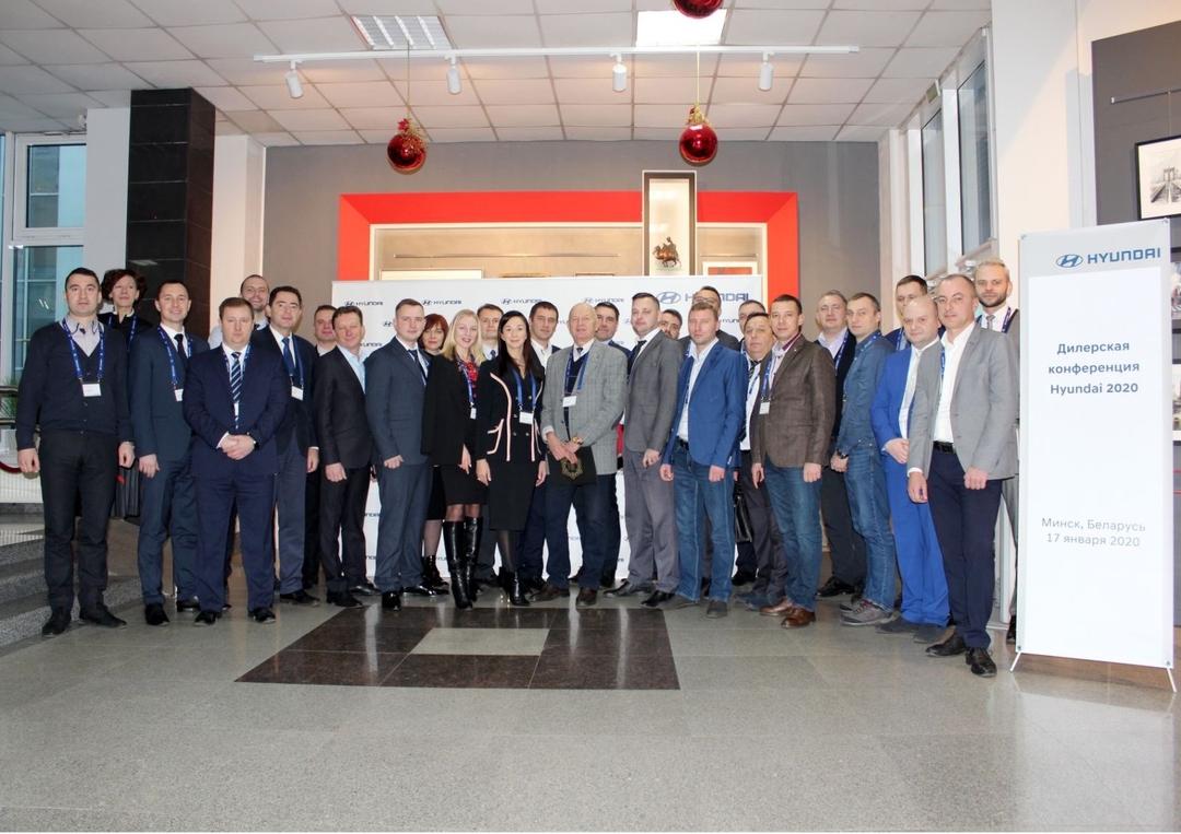 Дилерская конференция Hyundai  2020!