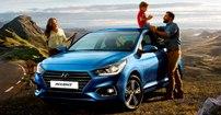 Кредит на автомобили в рублях от 11,5% годовых!
