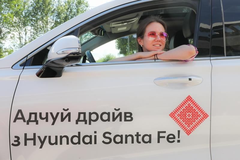 Тест-драйв новых моделей в рамках мероприятия Hyundai DAY в Витебске!