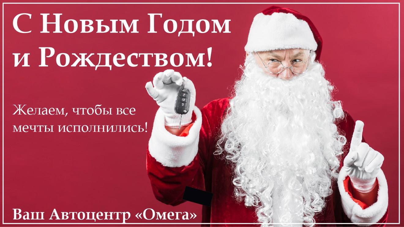 График работы в праздничные выходные дни - 25 декабря!