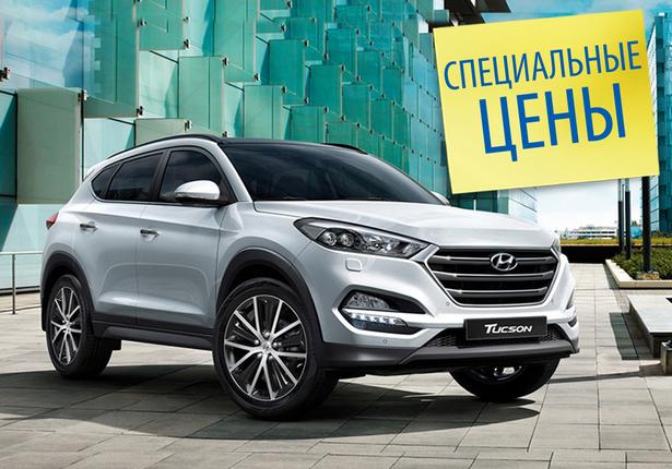 Специальные цены на Hyundai ACCENT, CRETA и TUCSON на весь Октябрь!