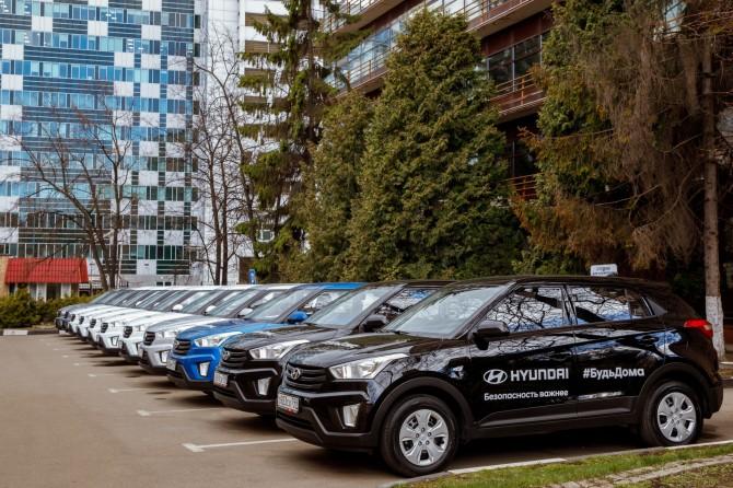 «Hyundai»-вместе сможем преодолеть все, что угодно.