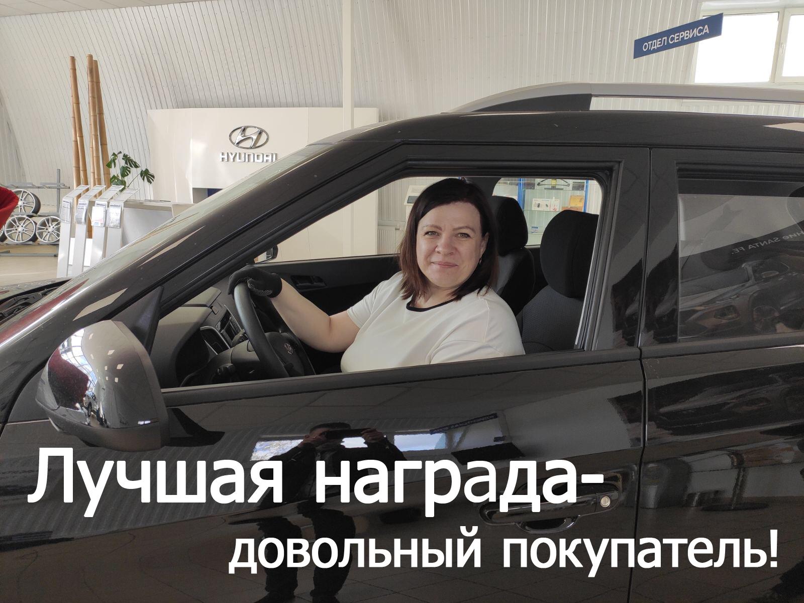 Автосалон «Hyundai» работает для Вас все ближайшие выходные!