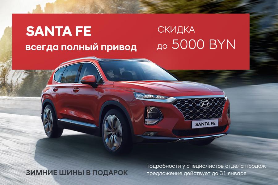 Присоединяйтесь к нам! Hyundai на Ленинградской.